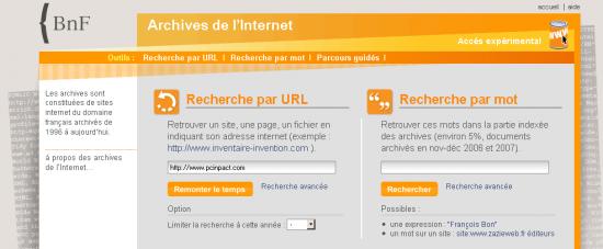 L'interface des archives de l'internet français, consultable depuis les postes de la BnF